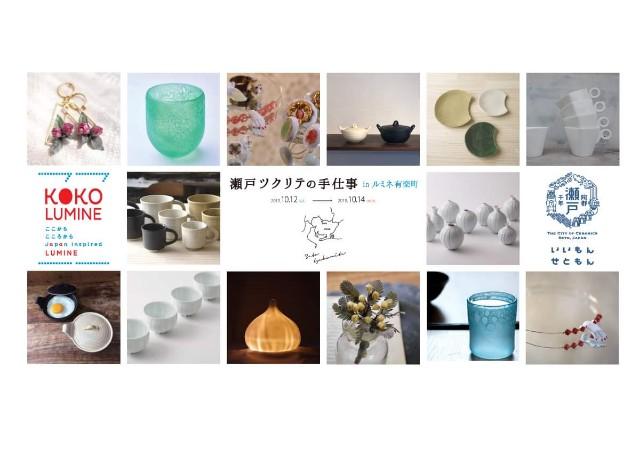 f:id:manami-okochi:20190918191332j:image