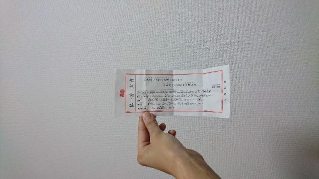 f:id:manami-okochi:20191003213927j:image