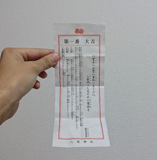 f:id:manami-okochi:20191006210310j:image