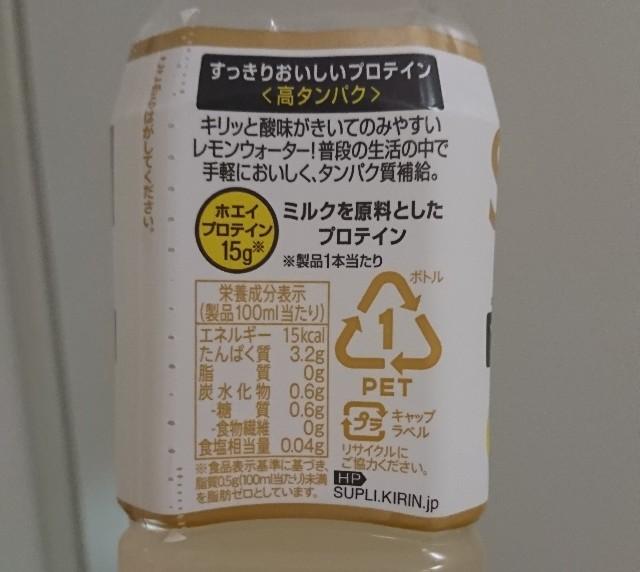 f:id:manami-okochi:20191126193116j:image
