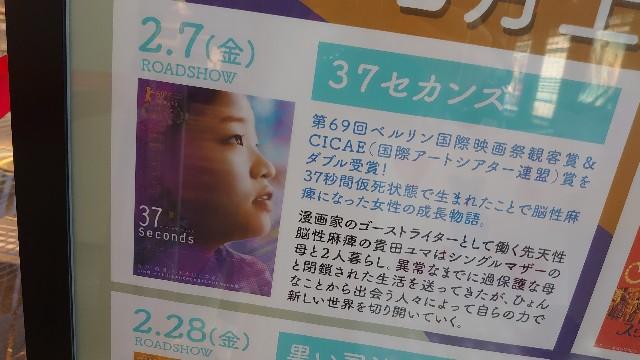 f:id:manami-okochi:20200210193710j:image