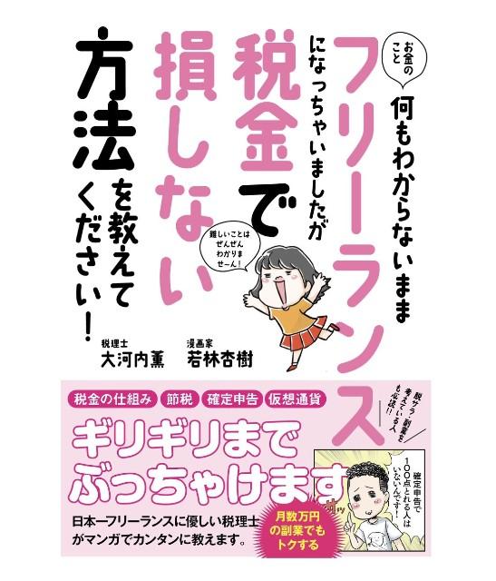 f:id:manami-okochi:20200217215902j:image