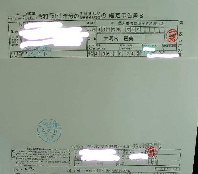 f:id:manami-okochi:20200217220541j:image