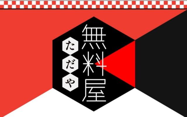 f:id:manami-okochi:20200501224817j:image