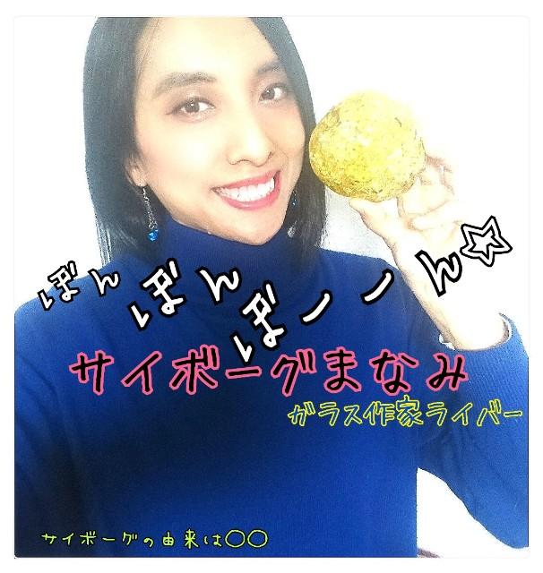 f:id:manami-okochi:20200507205115j:image
