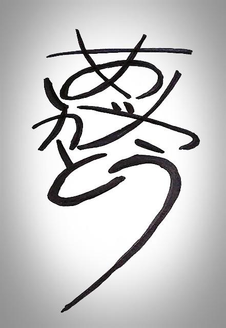 f:id:manami-okochi:20200602134046j:image