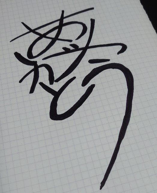 f:id:manami-okochi:20200619074409j:image