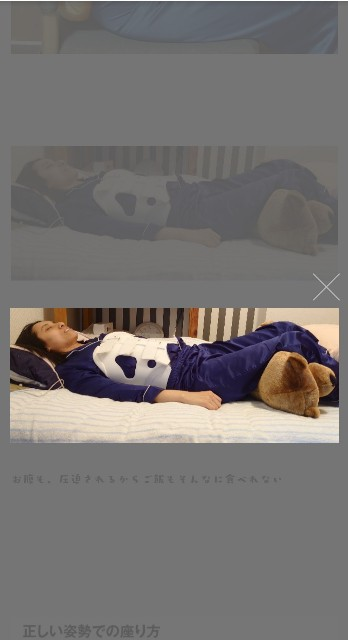 f:id:manami-okochi:20200712175841j:image