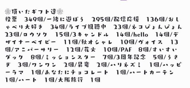 f:id:manami-okochi:20200823094446j:image