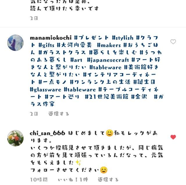 f:id:manami-okochi:20200823100805j:image