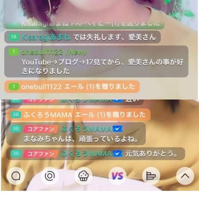 f:id:manami-okochi:20200906153951j:image