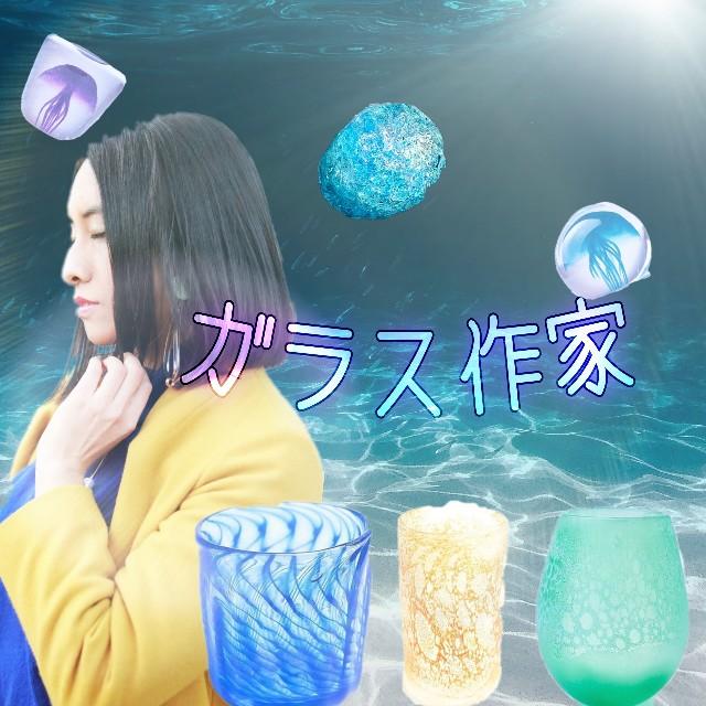 f:id:manami-okochi:20200923203153j:image