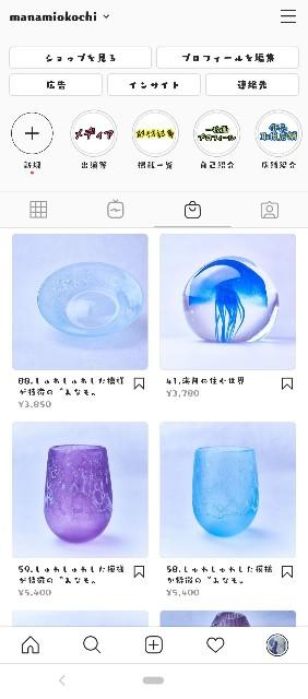 f:id:manami-okochi:20200927202756j:image