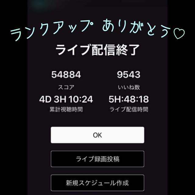 f:id:manami-okochi:20201001193829j:image