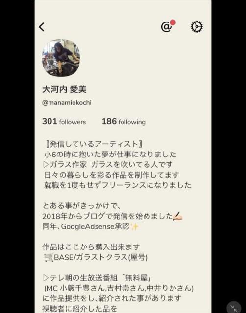 f:id:manami-okochi:20210210151019j:image