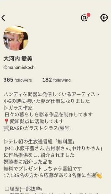 f:id:manami-okochi:20210216182646j:image
