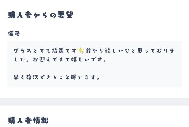 f:id:manami-okochi:20210306175039j:image