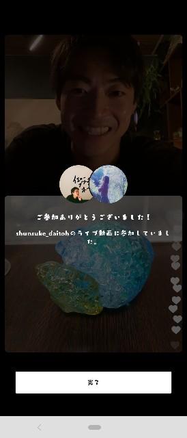 f:id:manami-okochi:20210725220019j:image
