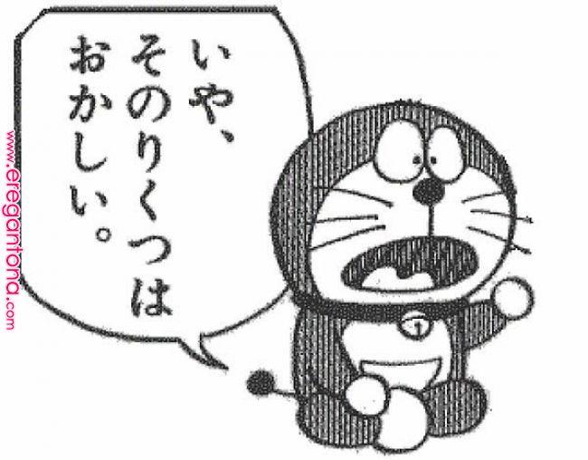 f:id:manami0212:20190531124222j:plain