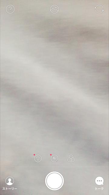 f:id:manami819:20170101181630p:plain