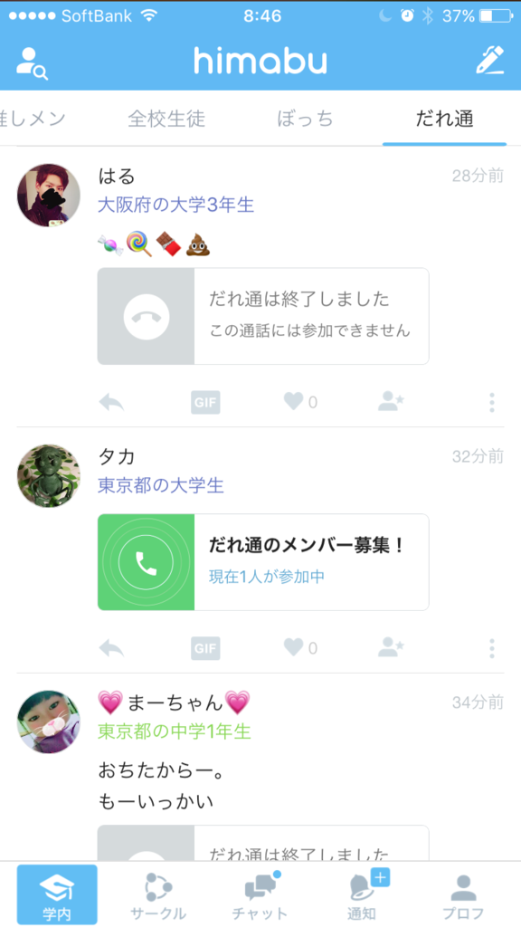 f:id:manami_h17:20170104102052p:plain