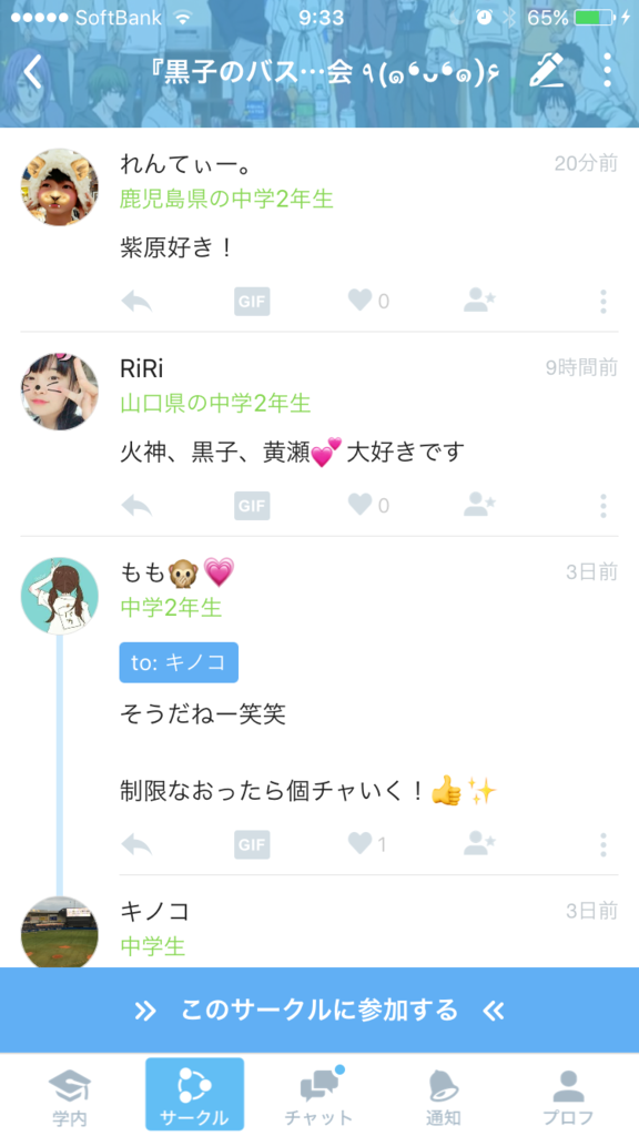 f:id:manami_h17:20170105201852p:plain