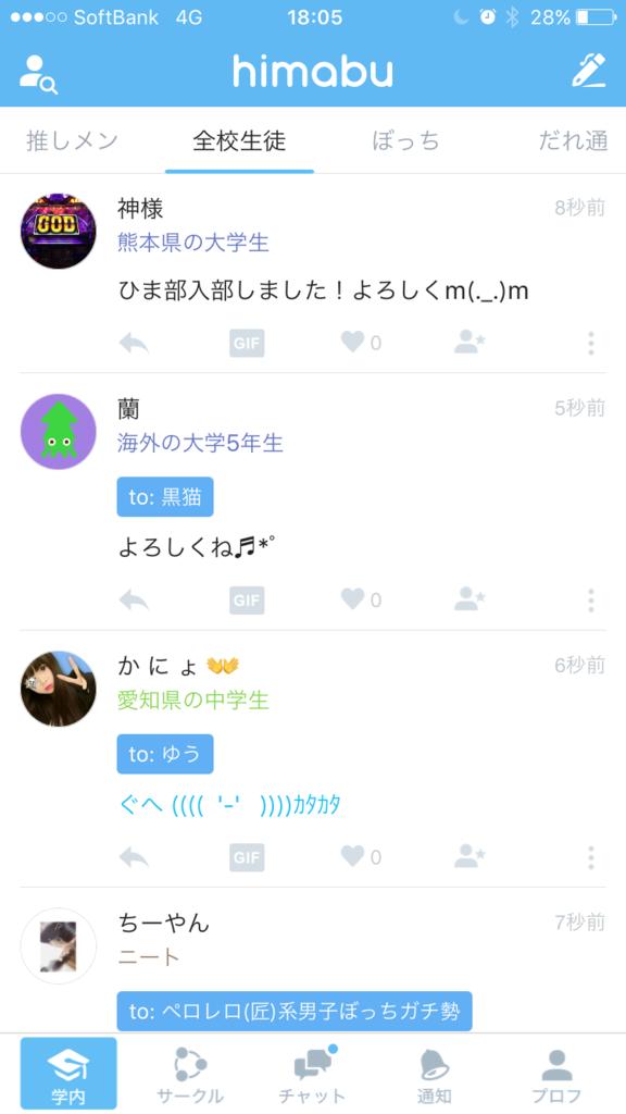 f:id:manami_h17:20170113180551p:plain