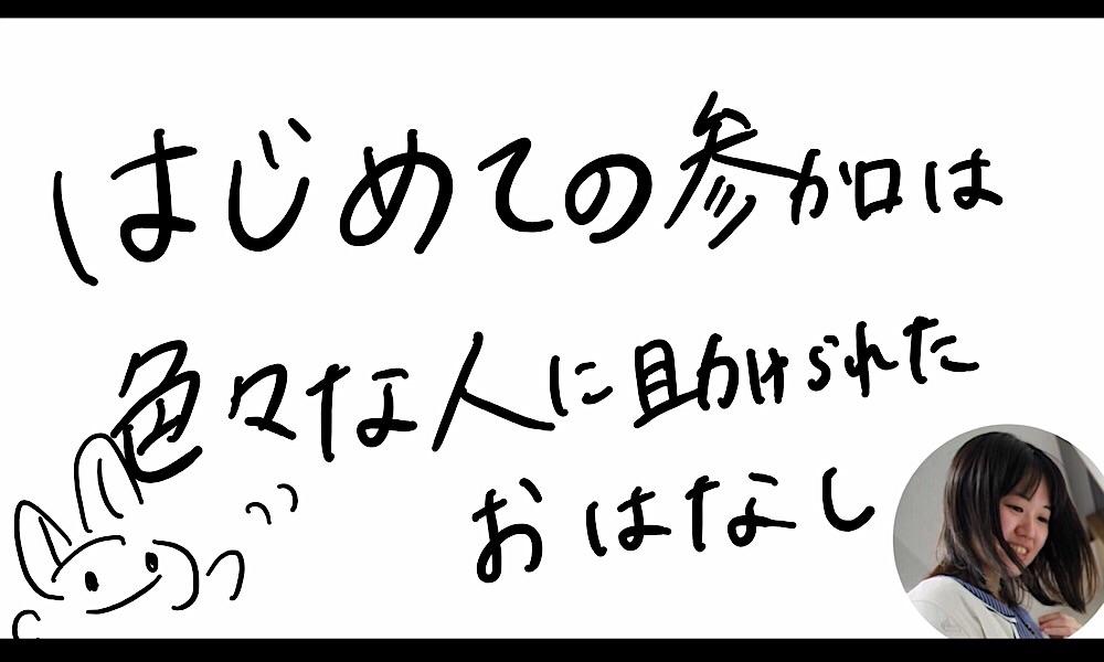 f:id:manami_o:20190418231948j:image