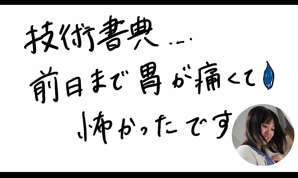 f:id:manami_o:20190418232733j:image