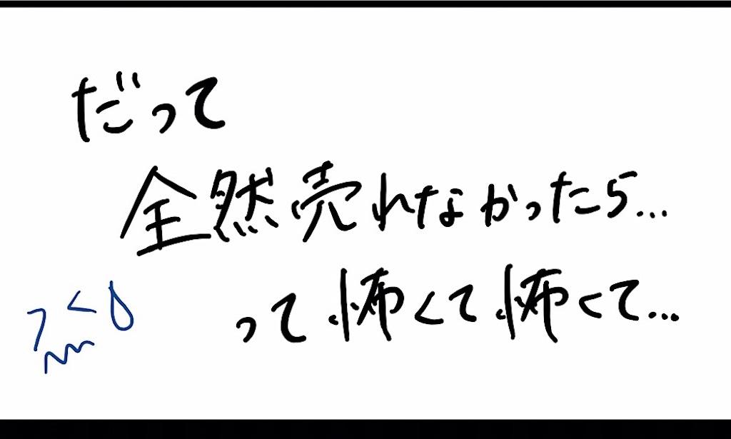 f:id:manami_o:20190418234244j:image
