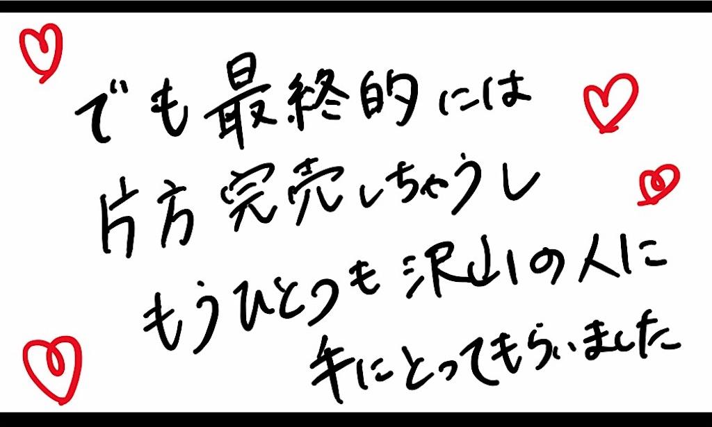 f:id:manami_o:20190418234252j:image