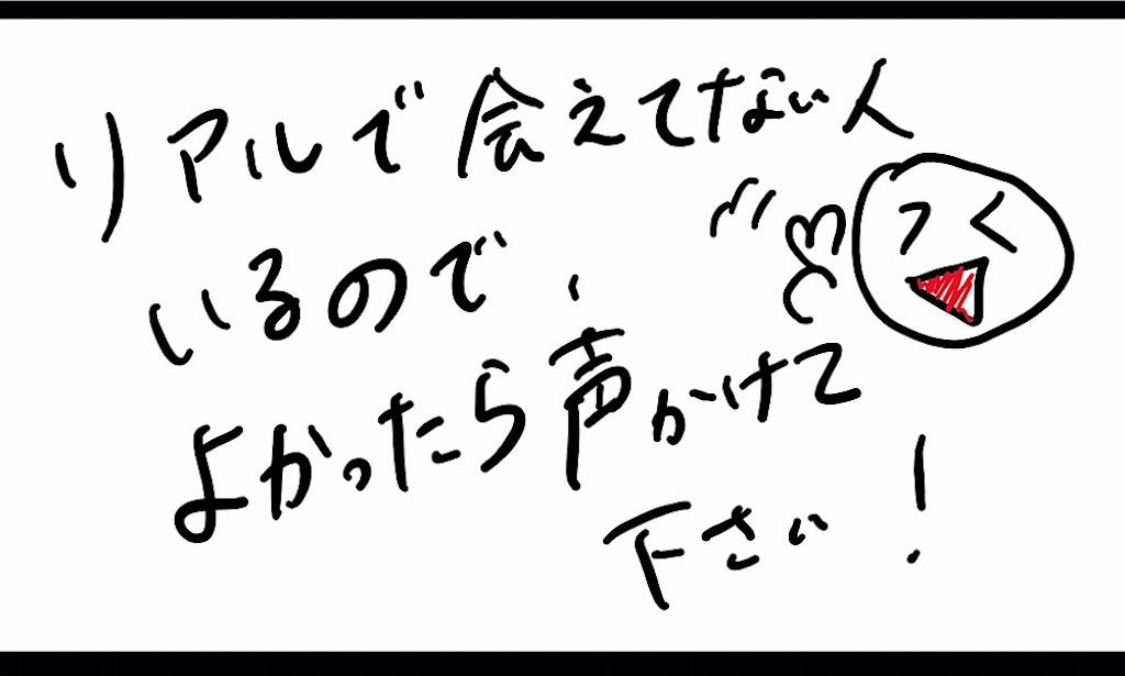 f:id:manami_o:20190419002348j:image