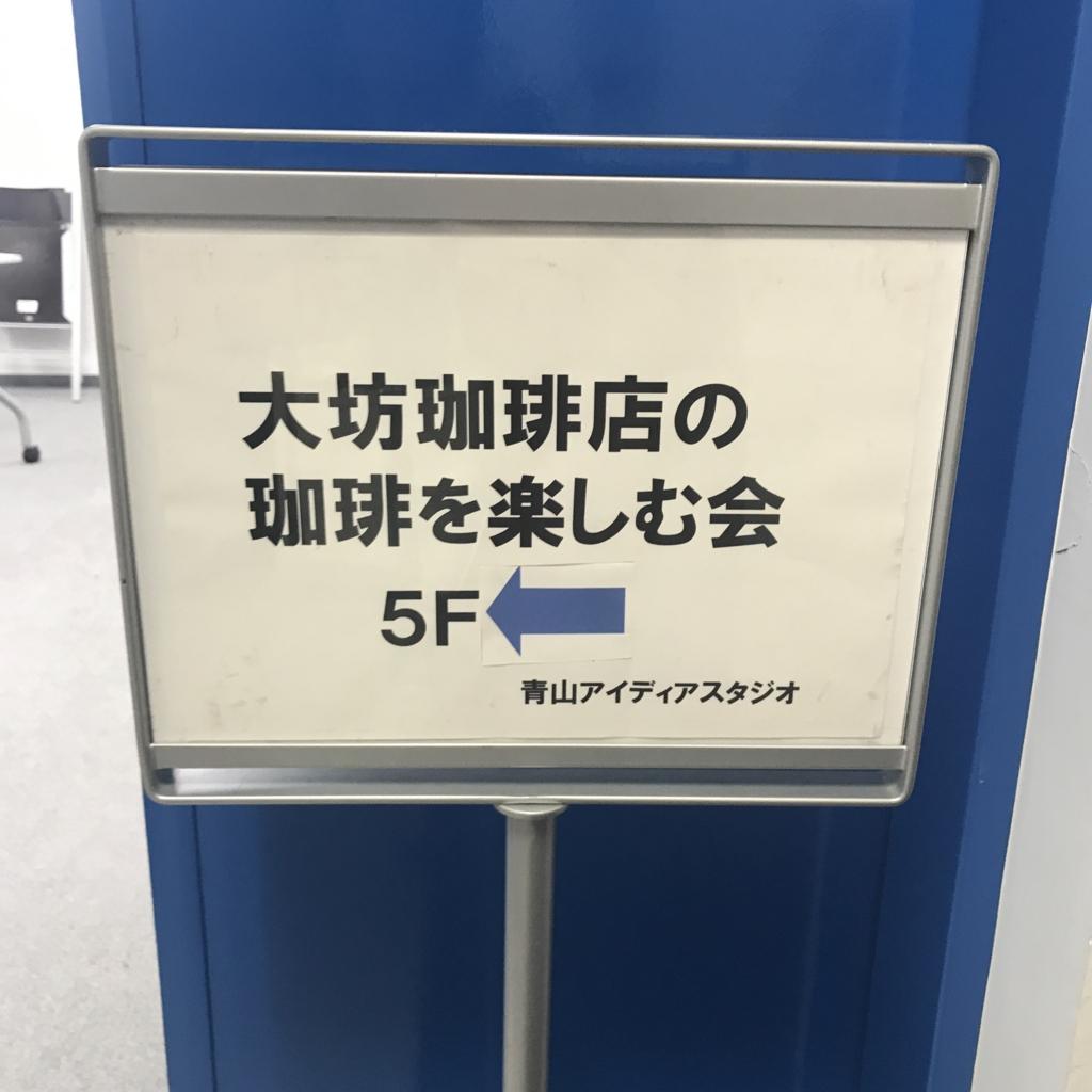 f:id:manamiiigo:20170527130026j:plain