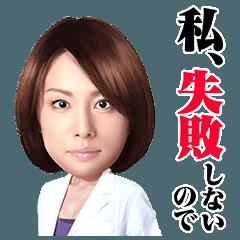 f:id:manamiiigo:20170709102522p:plain