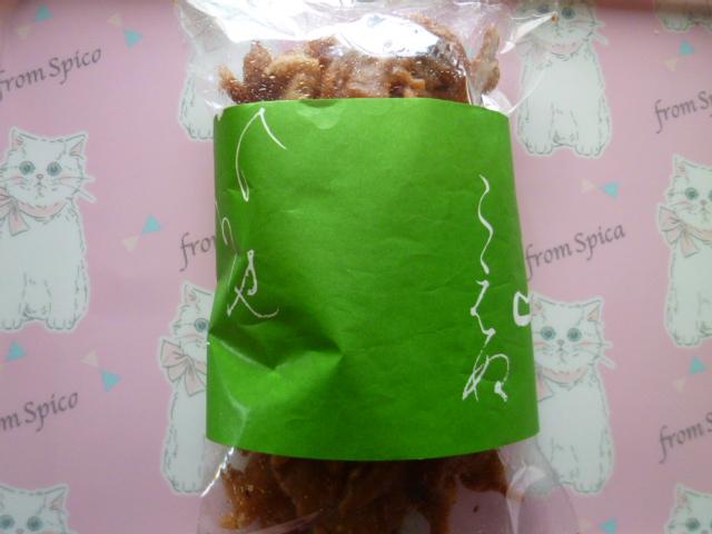 もみじ の 天ぷら 通販
