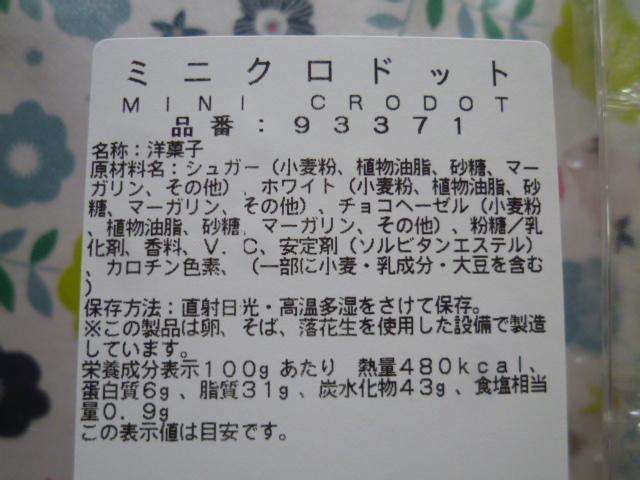 f:id:mananiko:20210715220048j:plain