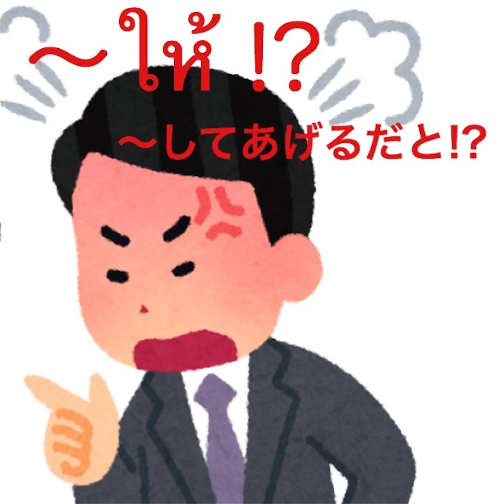 f:id:manao-life:20180906014126j:image