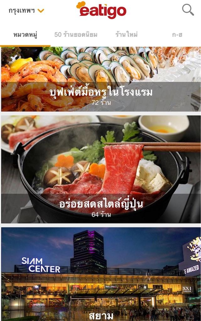 f:id:manao-life:20181004210533j:image