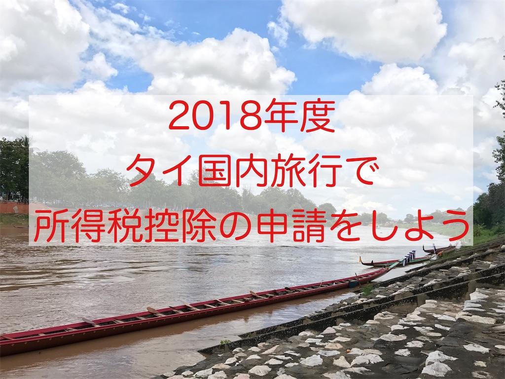 f:id:manao-life:20181110174414j:image