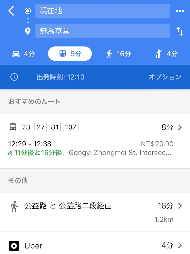 f:id:manao-life:20181205011402j:image