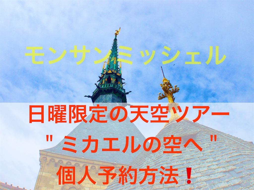 f:id:manao-life:20190504134210j:image