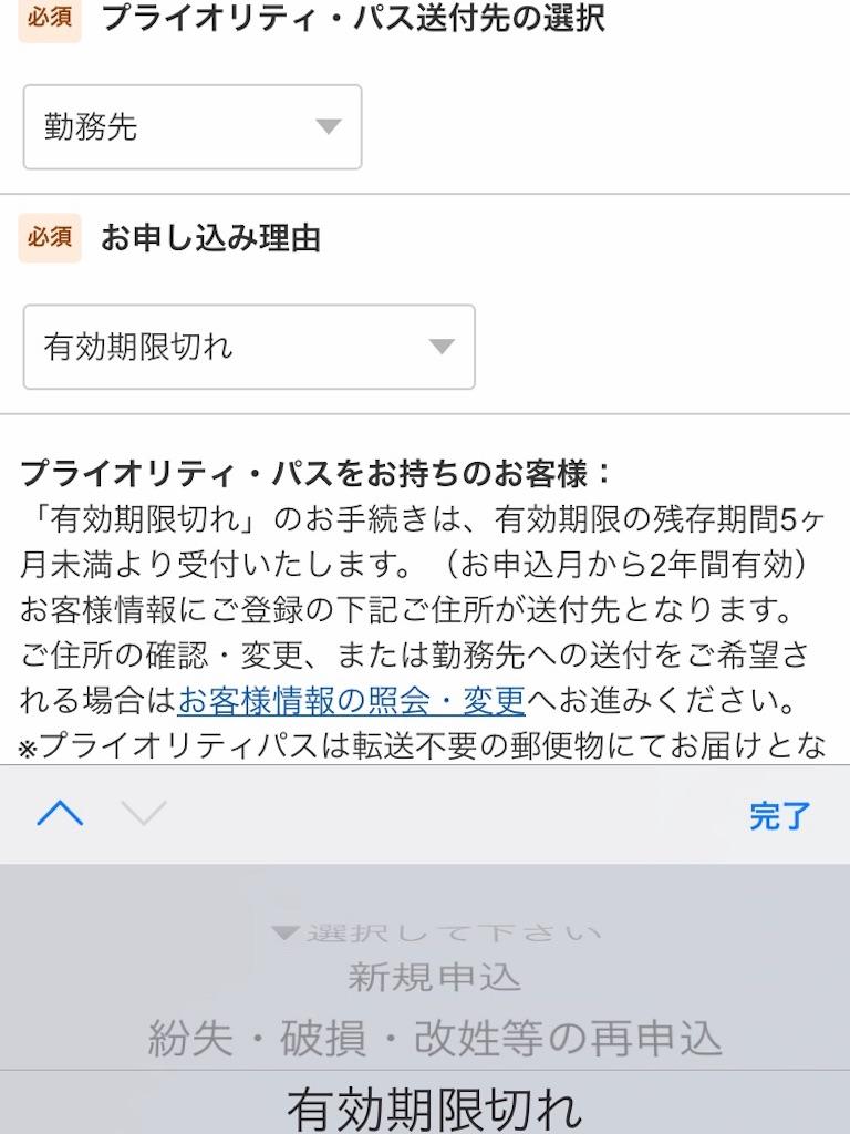 f:id:manao-life:20190706121256j:image