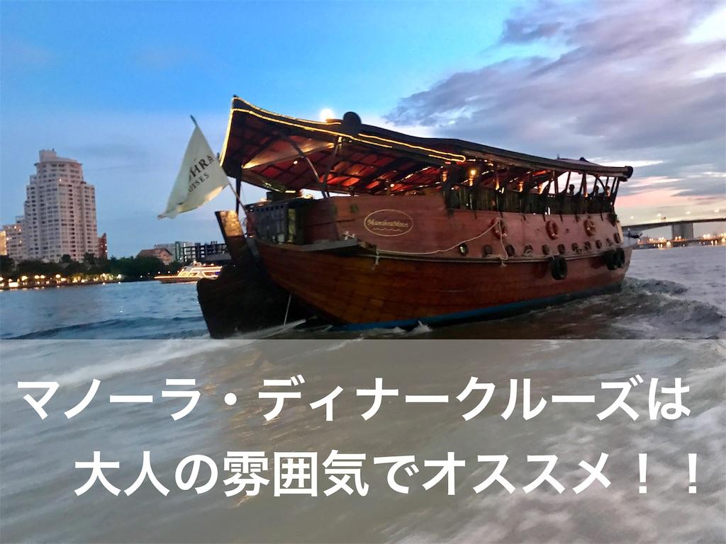 f:id:manao-life:20190801180709j:image