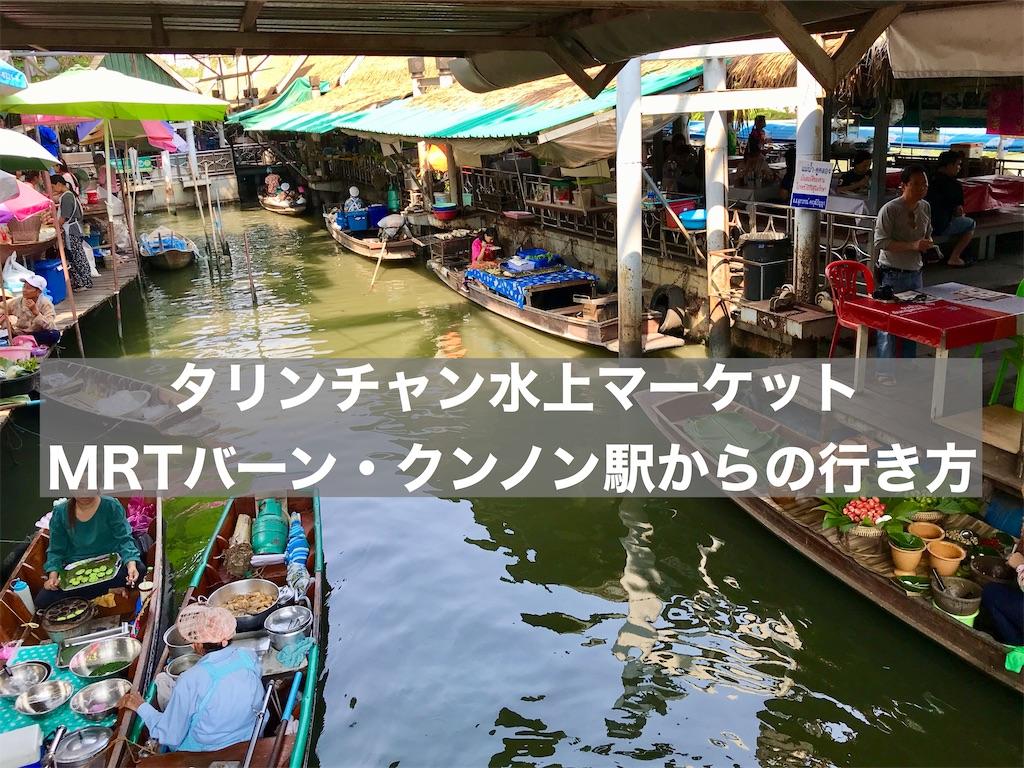 f:id:manao-life:20200317195517j:image
