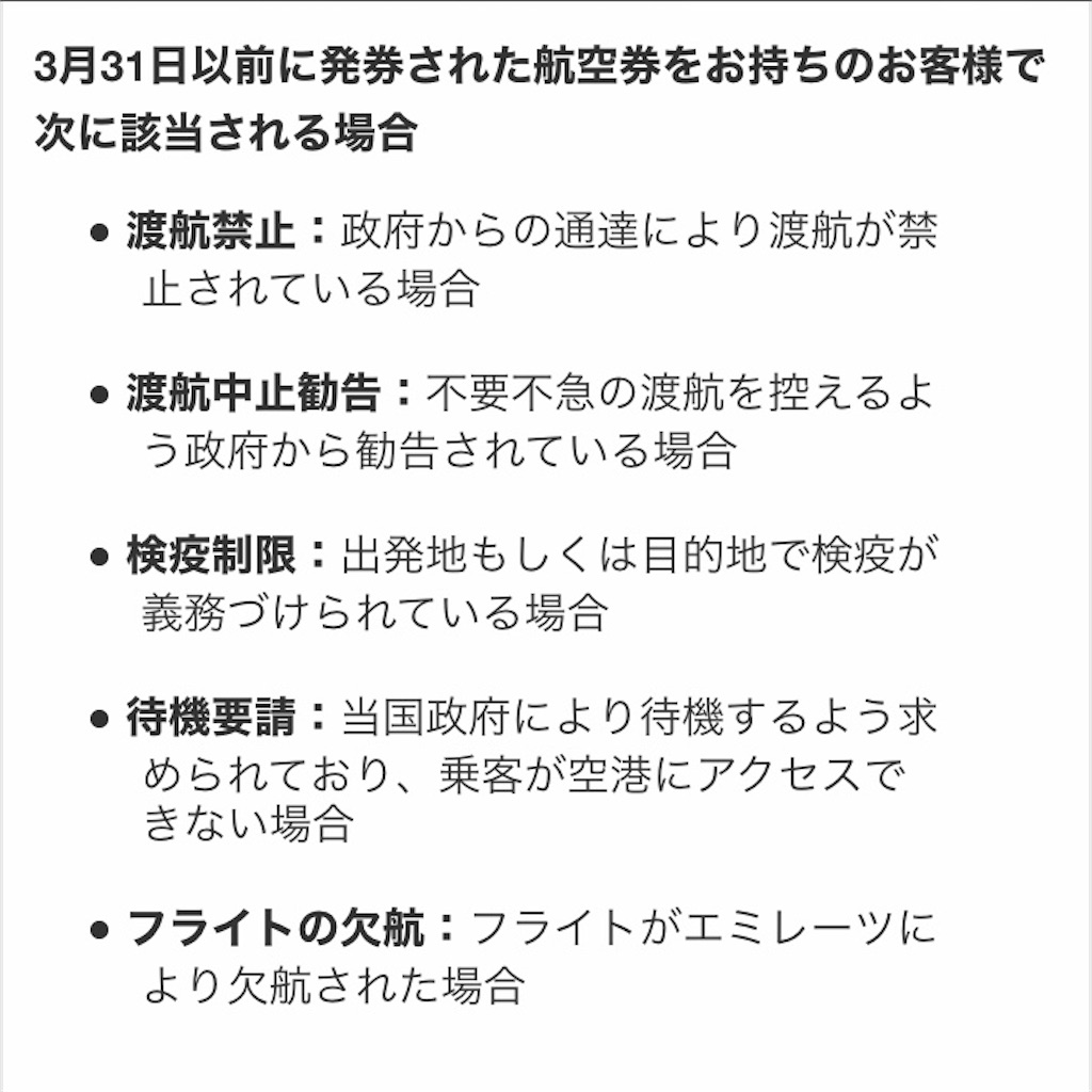f:id:manao-life:20200326184828j:image