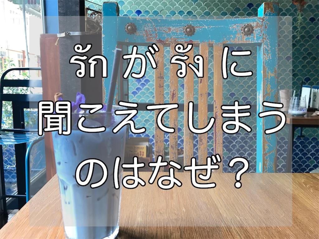 f:id:manao-life:20200530204116j:image