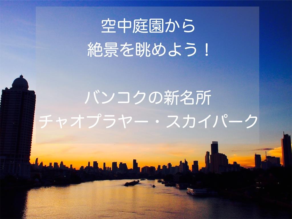 f:id:manao-life:20200629223217j:image