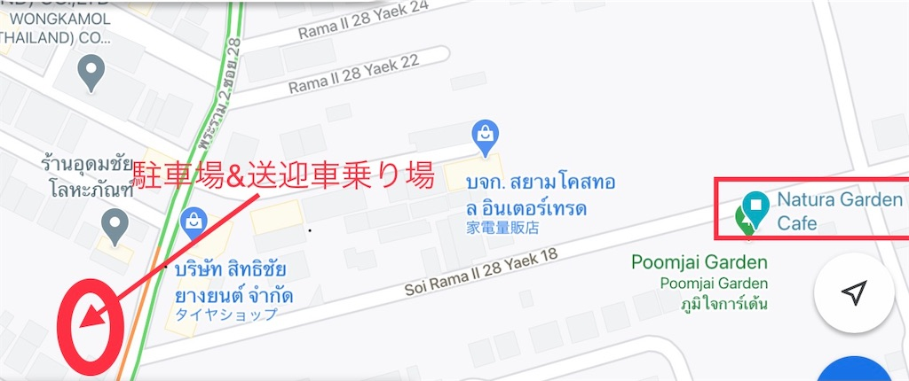 f:id:manao-life:20201101131957j:image