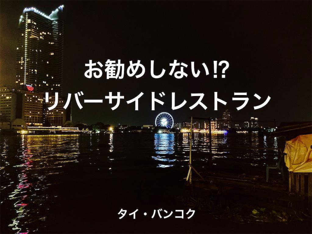 f:id:manao-life:20201116103312j:image