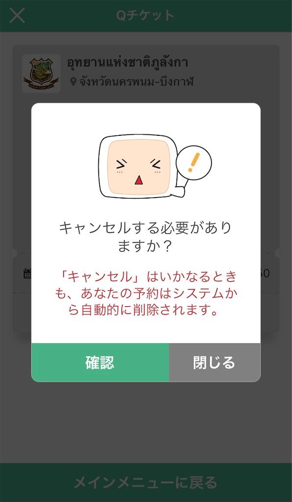 f:id:manao-life:20201211201848j:image